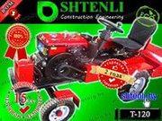 Минитрактор SHTENLI T-120 15 л.с.(Земледелец) Дизель