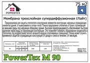 Мембрана трёхслойная супердиффузионная (стандарт) PowerTex