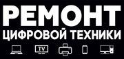 Ремонт МФУ